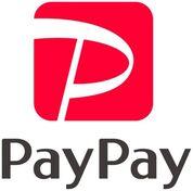 PayPayでのお支払いに対応